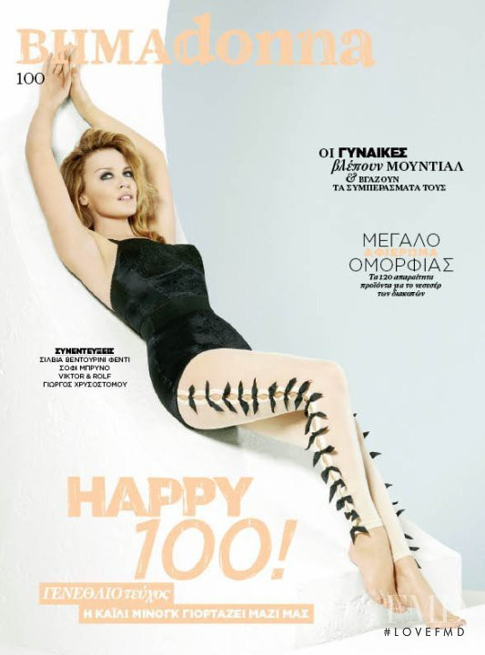 Kylie Minogue featured on the BHMAdonna cover from July 2010