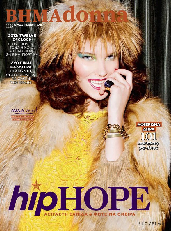Magdalena Chachlica featured on the BHMAdonna cover from January 2012