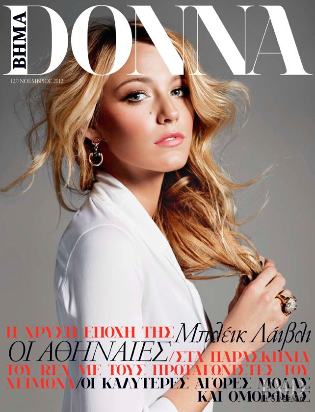 Blake Lively featured on the BHMAdonna cover from November 2012