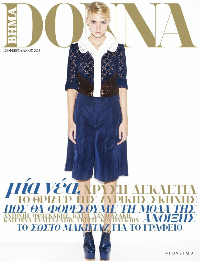 Yulia Merzlyakova featured on the BHMAdonna cover from February 2013