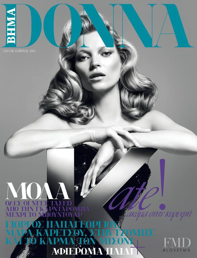 Kate Moss featured on the BHMAdonna cover from October 2013