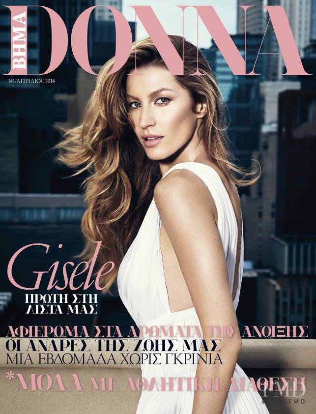 Gisele Bundchen featured on the BHMAdonna cover from April 2014