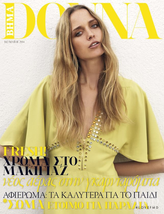 Tessa Bennenbroek featured on the BHMAdonna cover from May 2014