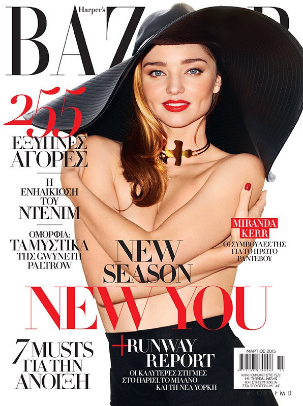 Miranda Kerr featured on the Harper\'s Bazaar Greece cover from March 2015