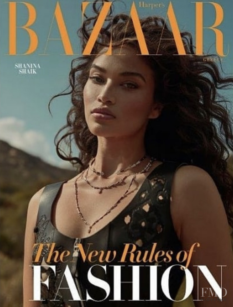 Shanina Shaik featured on the Harper\'s Bazaar Greece cover from May 2021