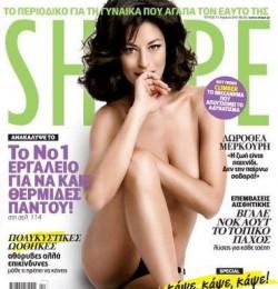 Shape Greece