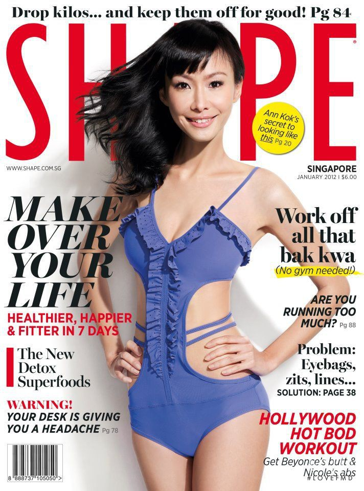 Ann Kok featured on the Shape Singapore cover from January 2012