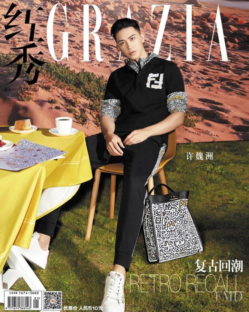 Xu Weizhou featured on the Grazia China cover from July 2020