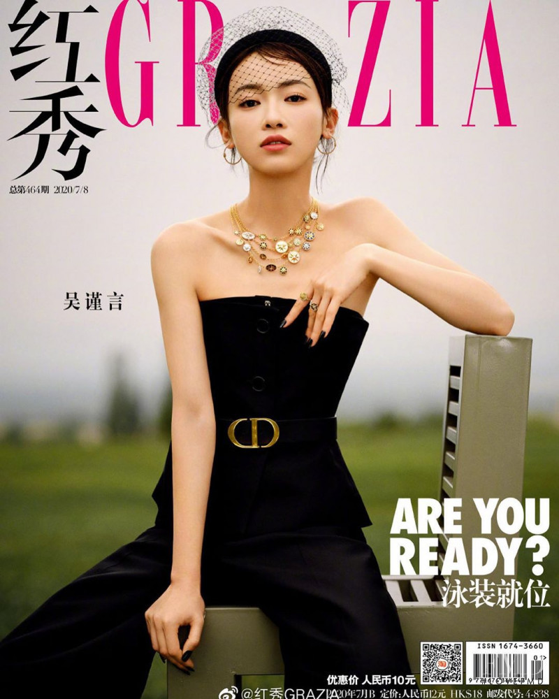 Wu Jinyan featured on the Grazia China cover from July 2020