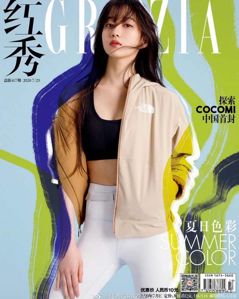 Cocomi featured on the Grazia China cover from July 2020