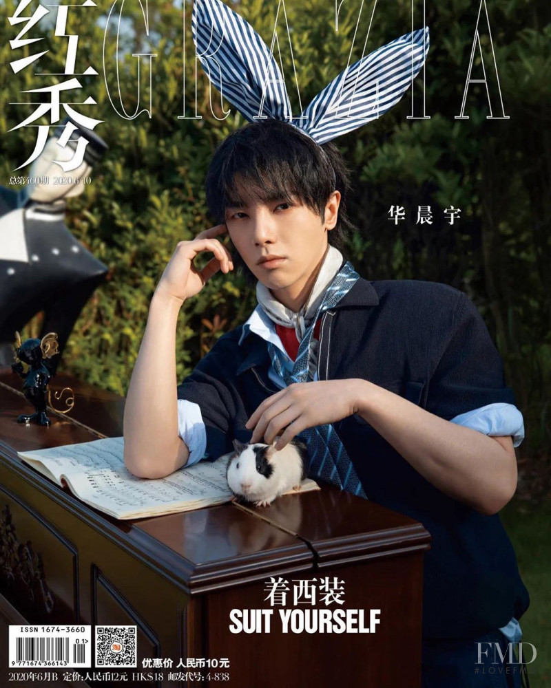 Huachenyu featured on the Grazia China cover from June 2020