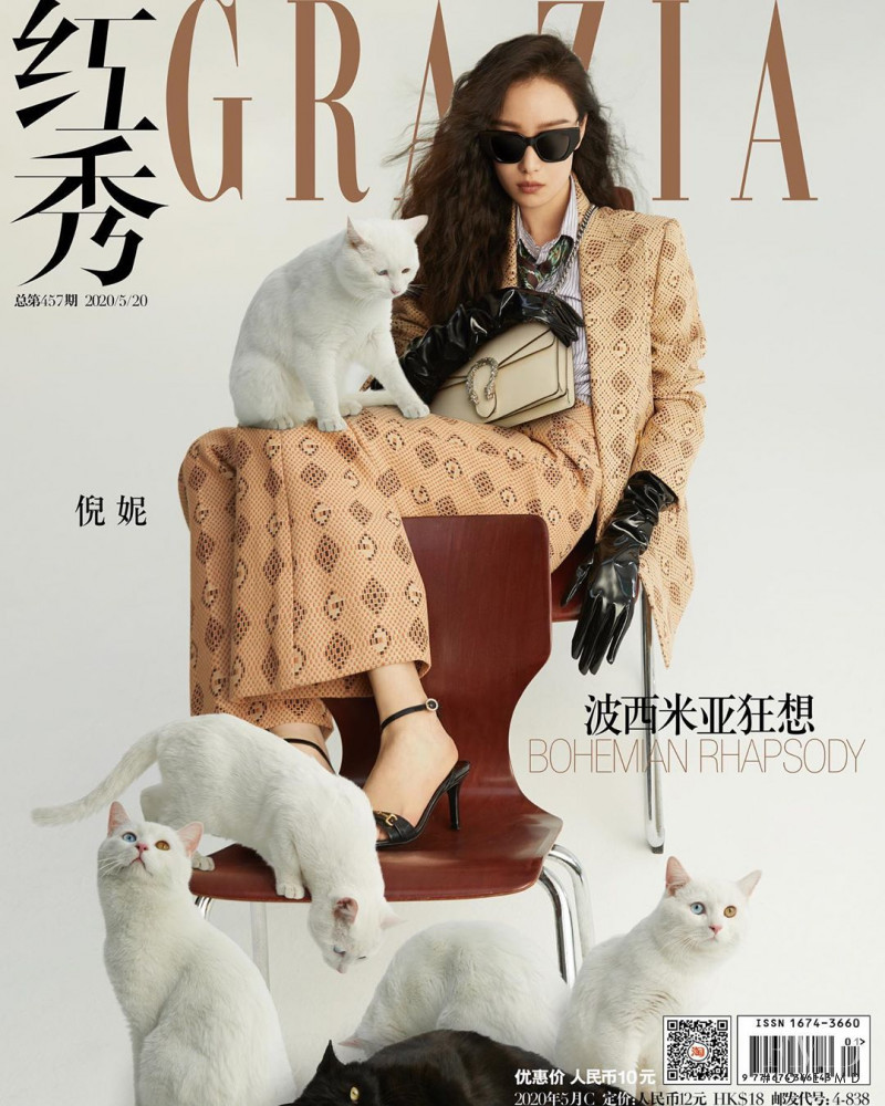 Ni Ni featured on the Grazia China cover from May 2020