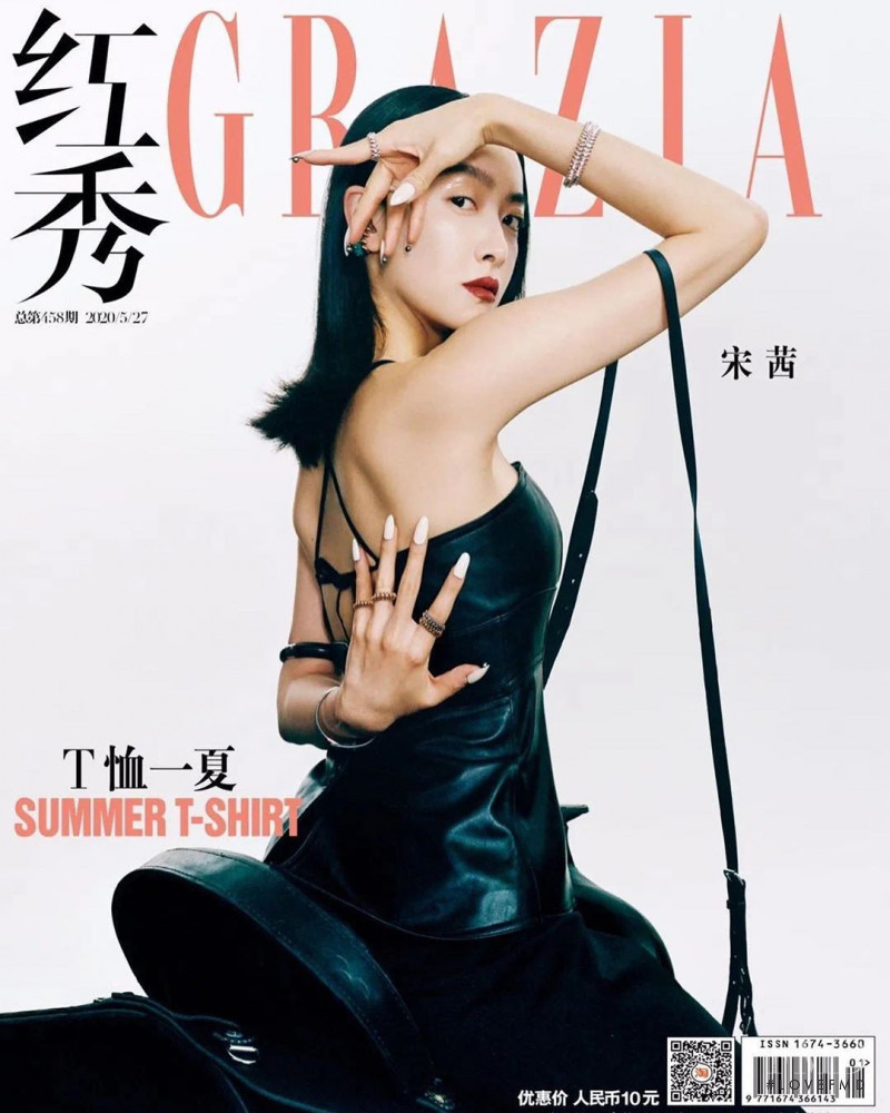 Victoria Song featured on the Grazia China cover from May 2020