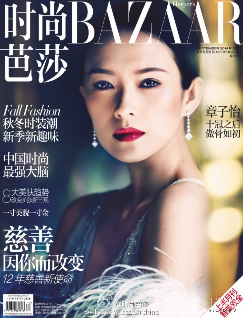 featured on the Harper\'s Bazaar China cover from September 2014