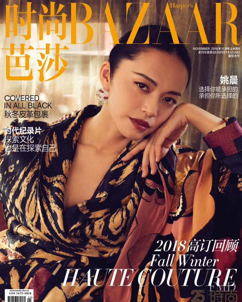 featured on the Harper\'s Bazaar China cover from November 2018