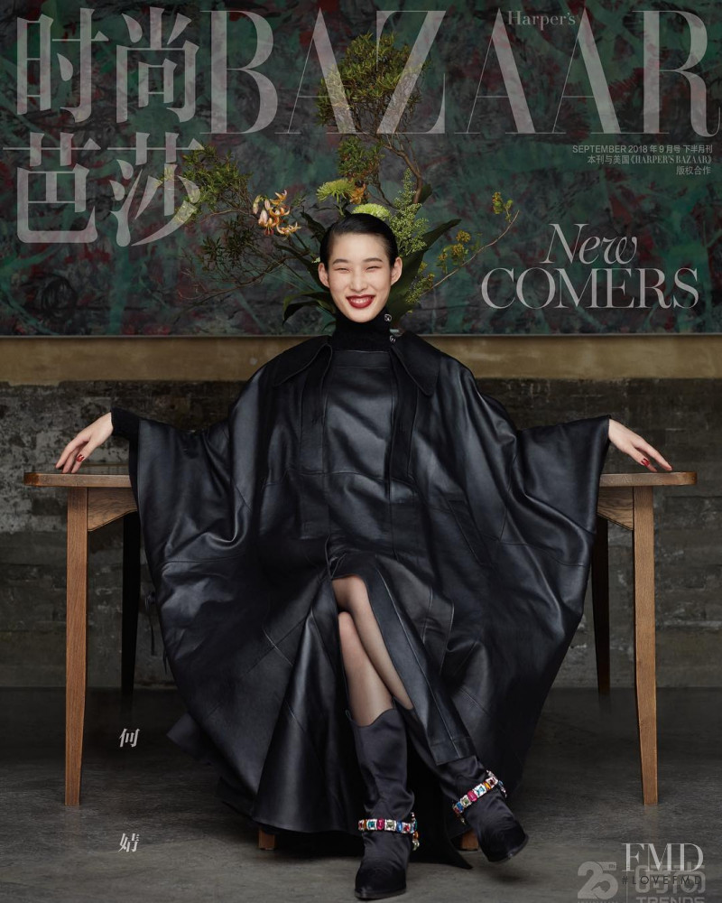 featured on the Harper\'s Bazaar China cover from September 2018