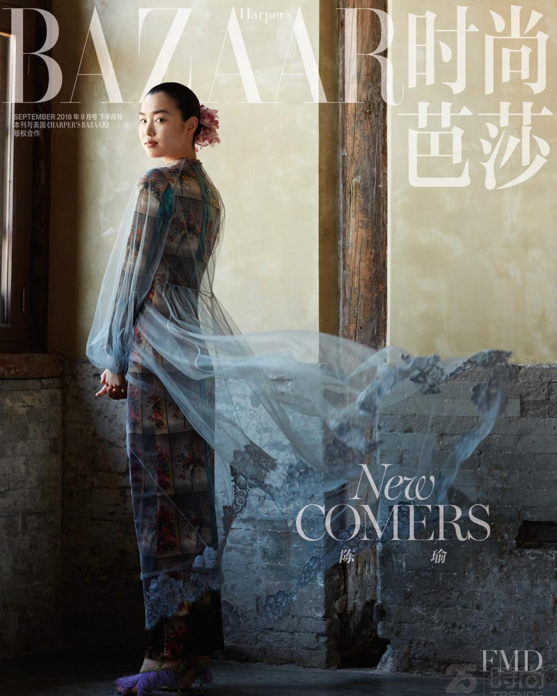 Estelle Chen featured on the Harper\'s Bazaar China cover from September 2018