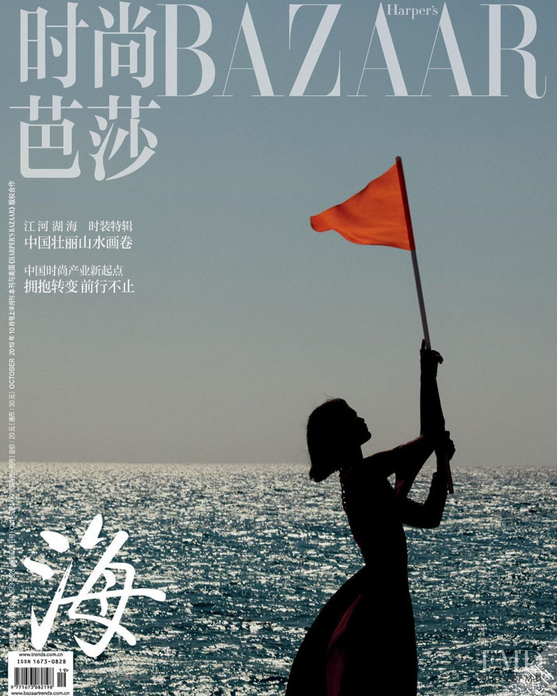 Pan Hao Wen featured on the Harper\'s Bazaar China cover from October 2019