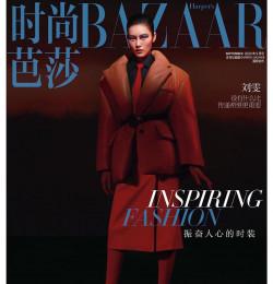 Harper\'s Bazaar China