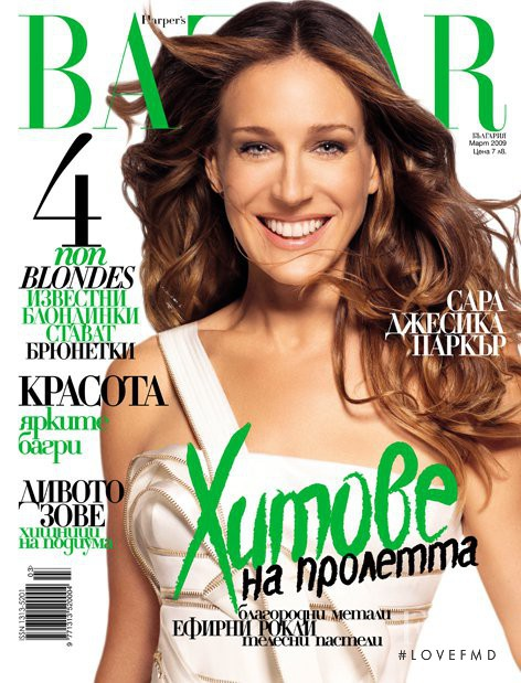 Cover of Harpers Bazaar USA with Sarah Jessica Parker