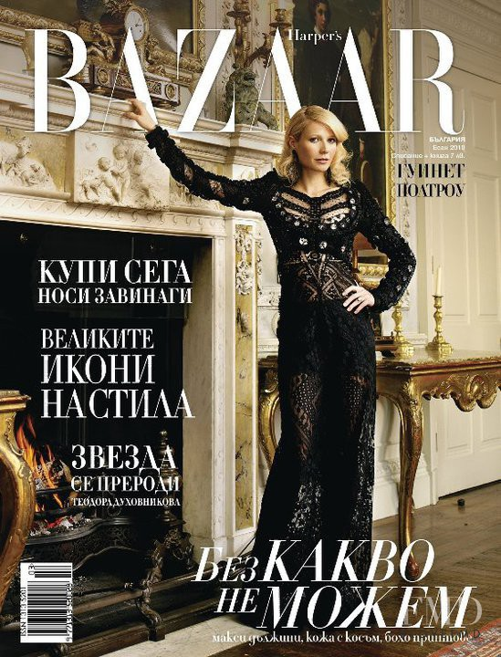 Gwyneth Paltrow featured on the Harper\'s Bazaar Bulgaria cover from July 2010