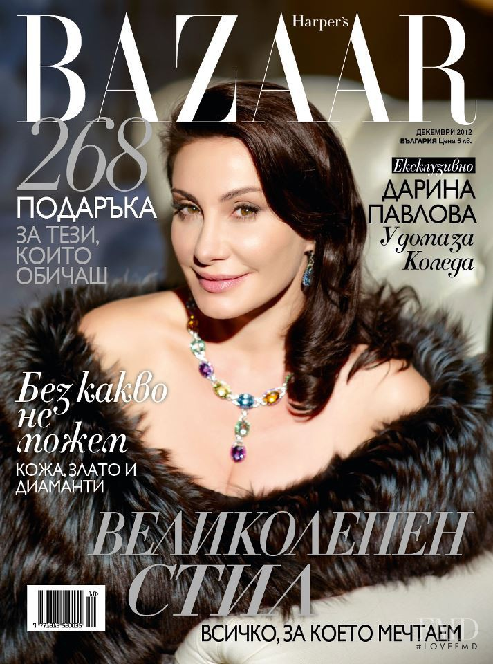 featured on the Harper\'s Bazaar Bulgaria cover from December 2012