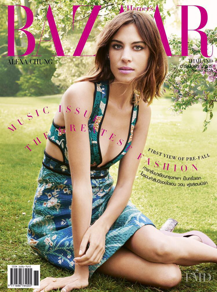 Alexa Chung featured on the Harper\'s Bazaar Thailand cover from August 2015