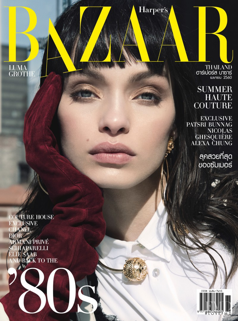 Luma Grothe featured on the Harper\'s Bazaar Thailand cover from April 2017