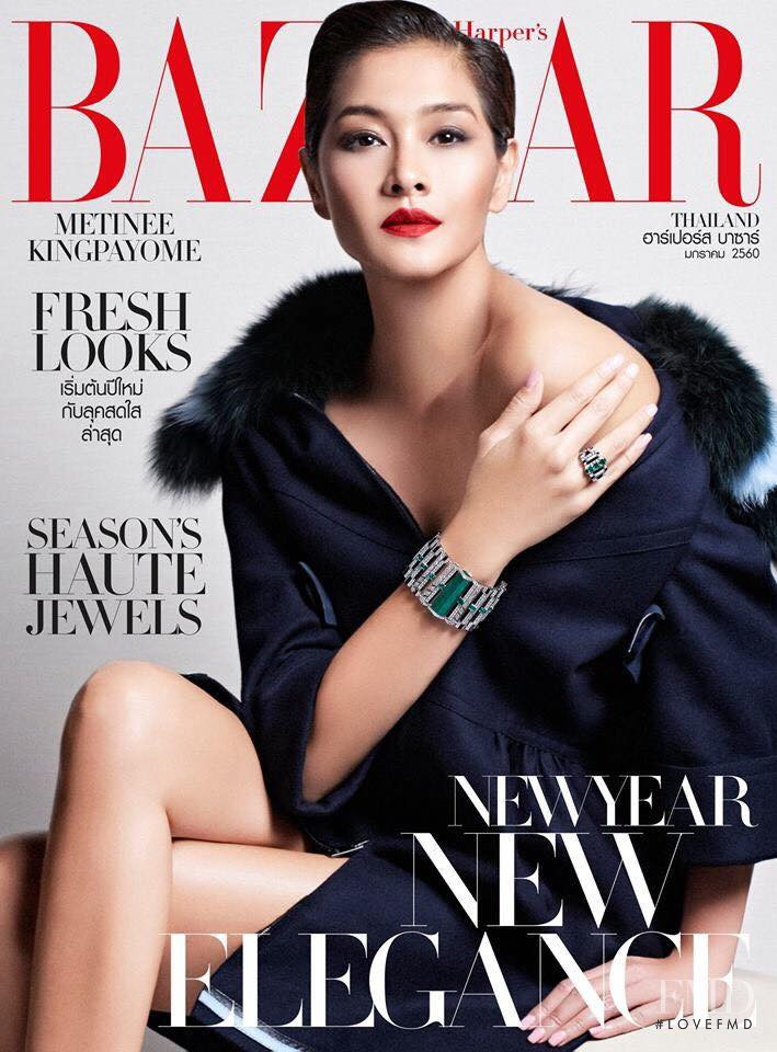 Metinee Kingpayome  featured on the Harper\'s Bazaar Thailand cover from January 2017
