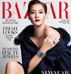 Harper\'s Bazaar Thailand