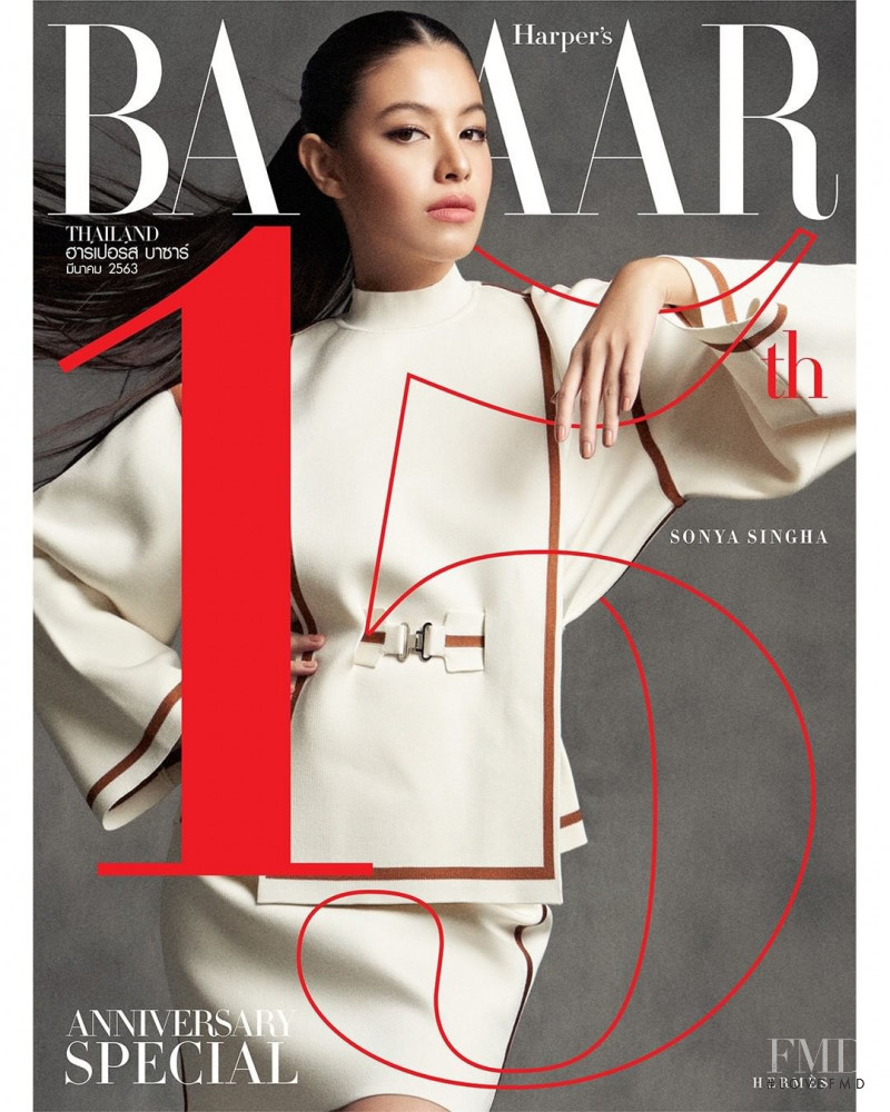 Sonya Singha featured on the Harper\'s Bazaar Thailand cover from March 2020