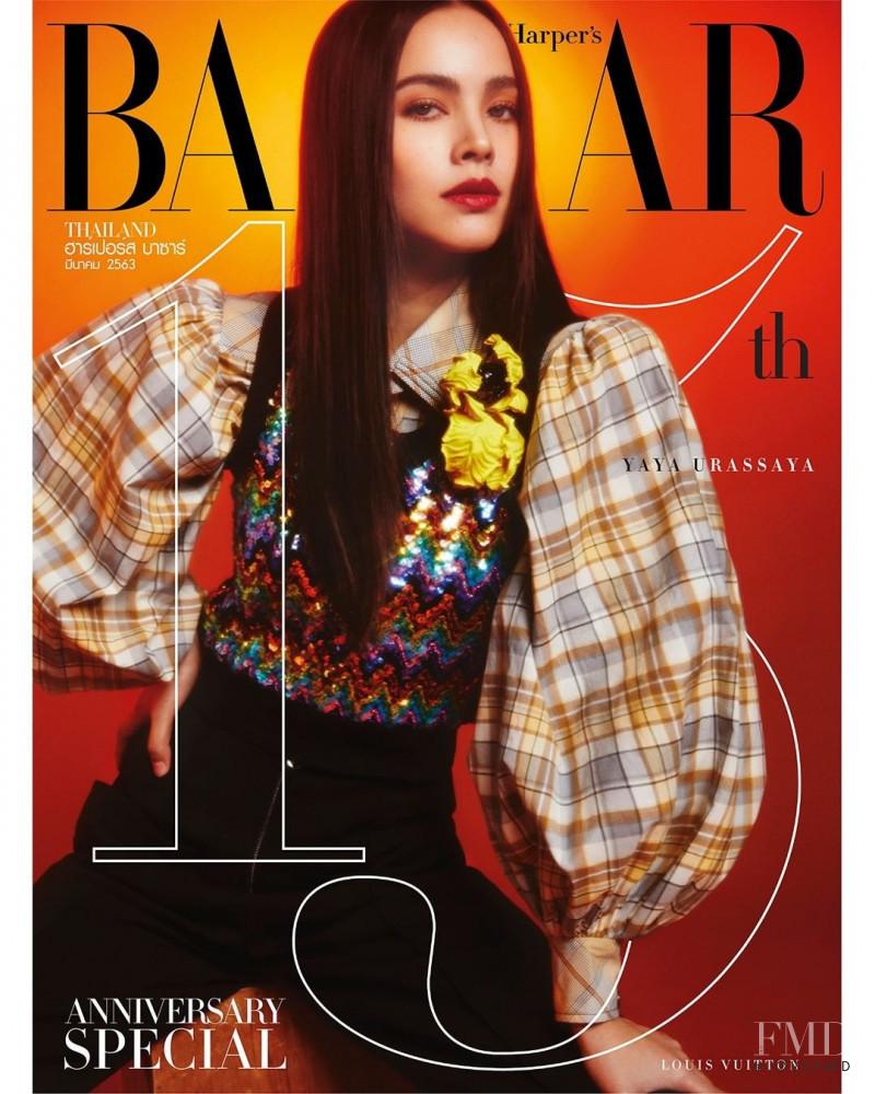 Urassaya Sperbund featured on the Harper\'s Bazaar Thailand cover from March 2020