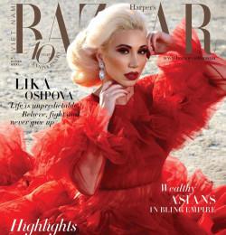 Harper\'s Bazaar Vietnam