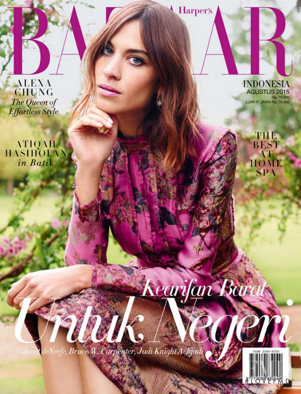 Alexa Chung featured on the Harper\'s Bazaar Indonesia cover from August 2015