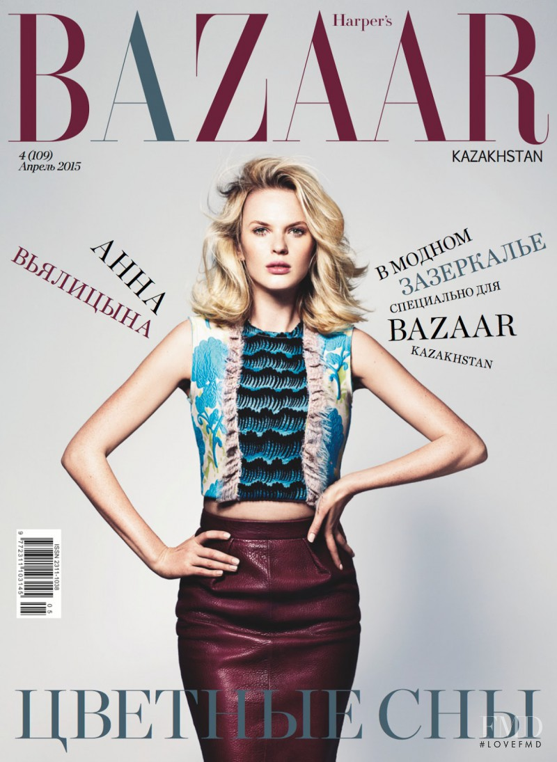 Anne Vyalitsyna featured on the Harper\'s Bazaar Kazakhstan cover from April 2015