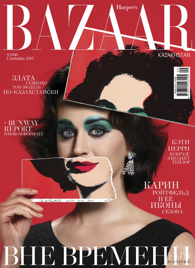 Katy Perry featured on the Harper\'s Bazaar Kazakhstan cover from September 2015