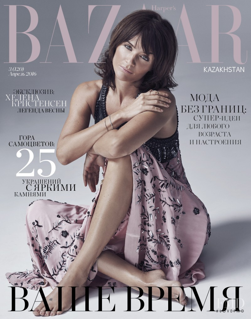 Helena Christensen featured on the Harper\'s Bazaar Kazakhstan cover from April 2016