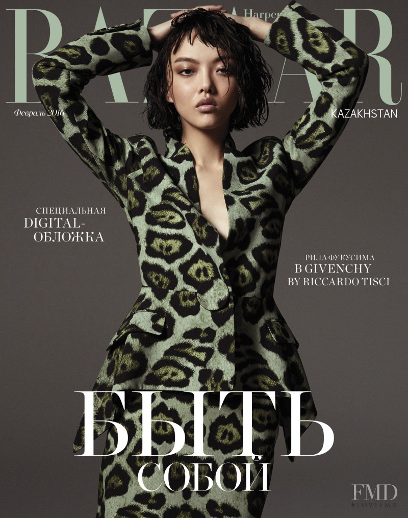 Rila Fukushima featured on the Harper\'s Bazaar Kazakhstan cover from February 2016