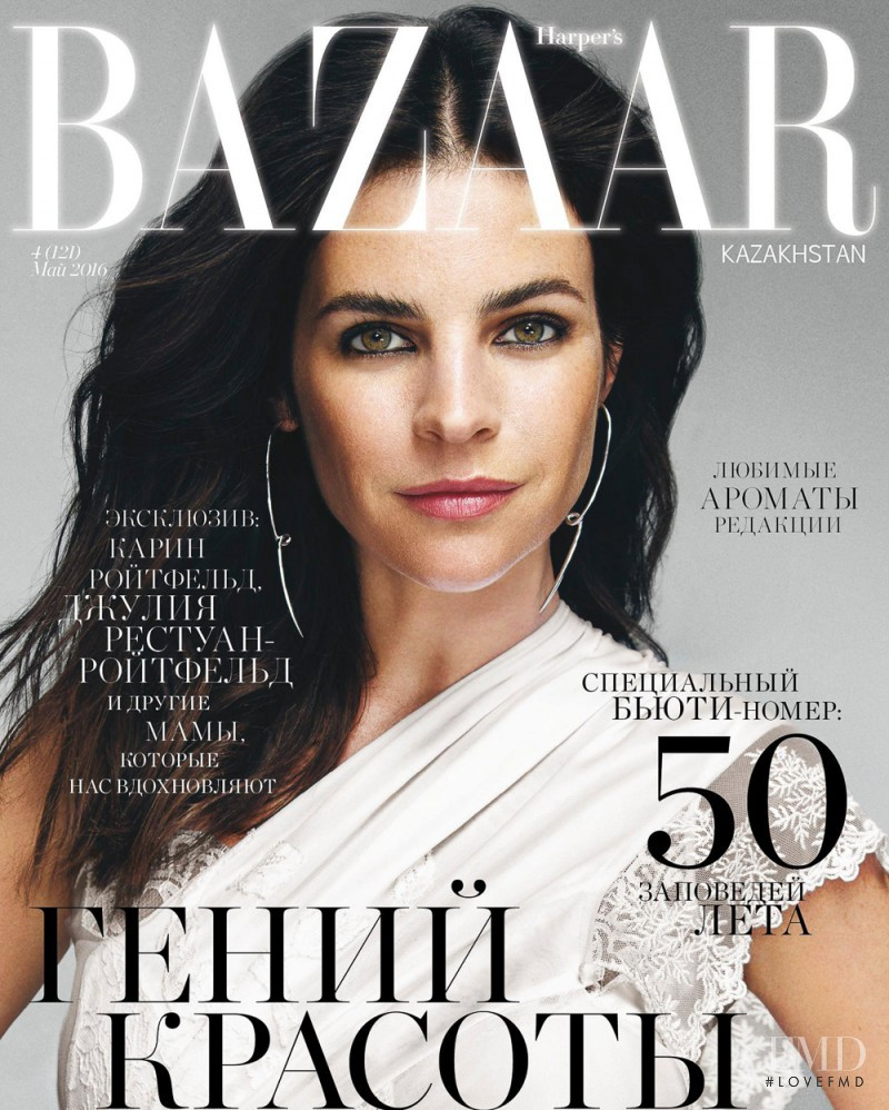 featured on the Harper\'s Bazaar Kazakhstan cover from May 2016