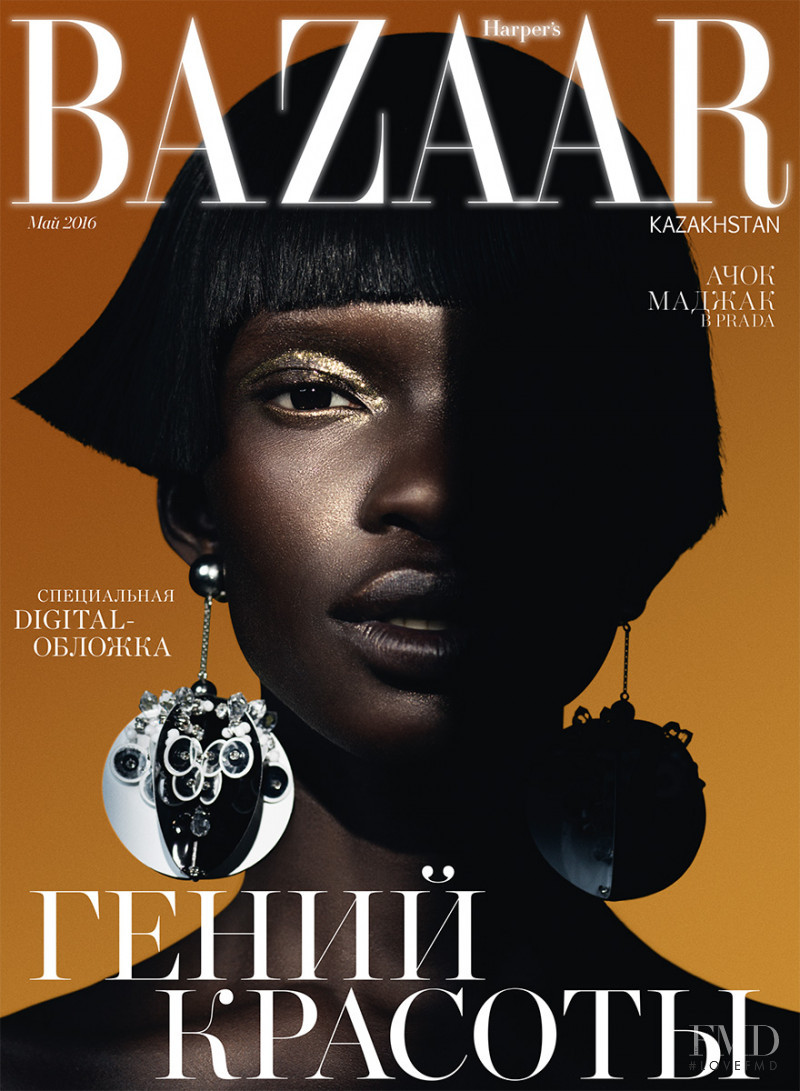 Achok Majak featured on the Harper\'s Bazaar Kazakhstan cover from May 2016
