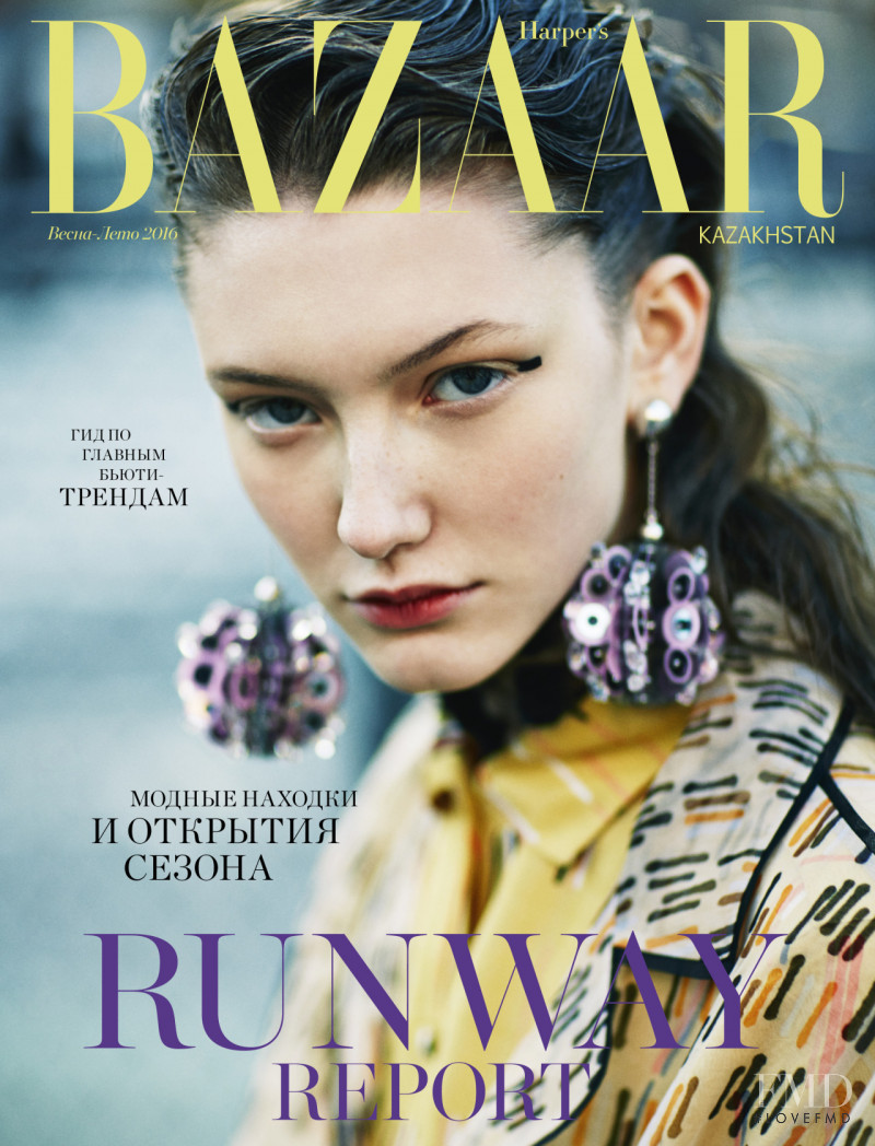 Allyson Chalmers featured on the Harper\'s Bazaar Kazakhstan cover from May 2016
