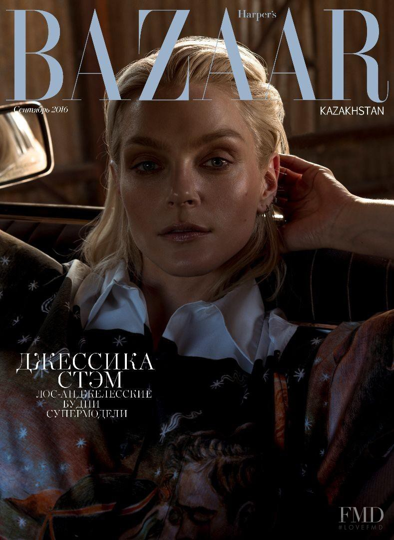 Jessica Stam featured on the Harper\'s Bazaar Kazakhstan cover from September 2016