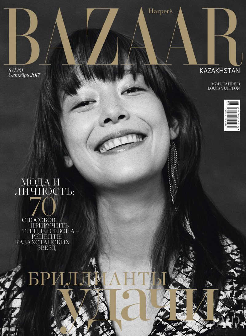 Mae Lapres featured on the Harper\'s Bazaar Kazakhstan cover from October 2017