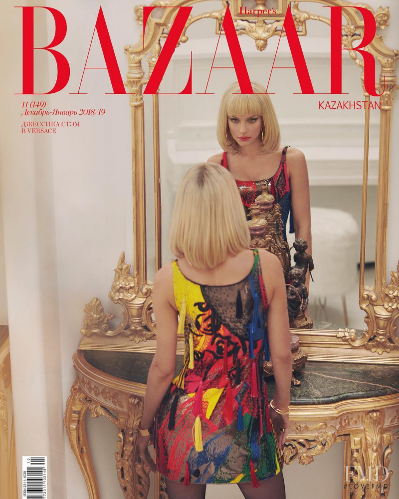 Jessica Stam featured on the Harper\'s Bazaar Kazakhstan cover from January 2019
