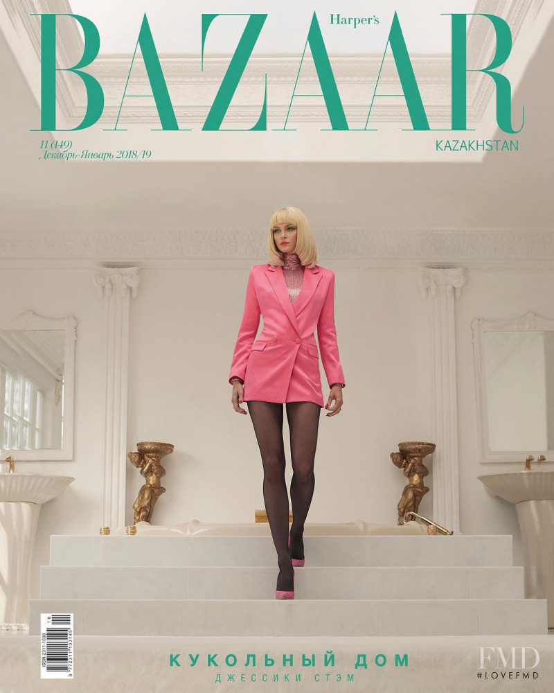 Jessica Stam featured on the Harper\'s Bazaar Kazakhstan cover from December 2018
