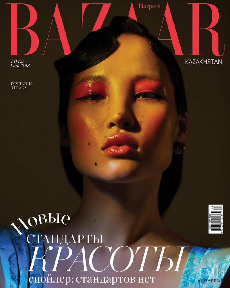 featured on the Harper\'s Bazaar Kazakhstan cover from May 2018