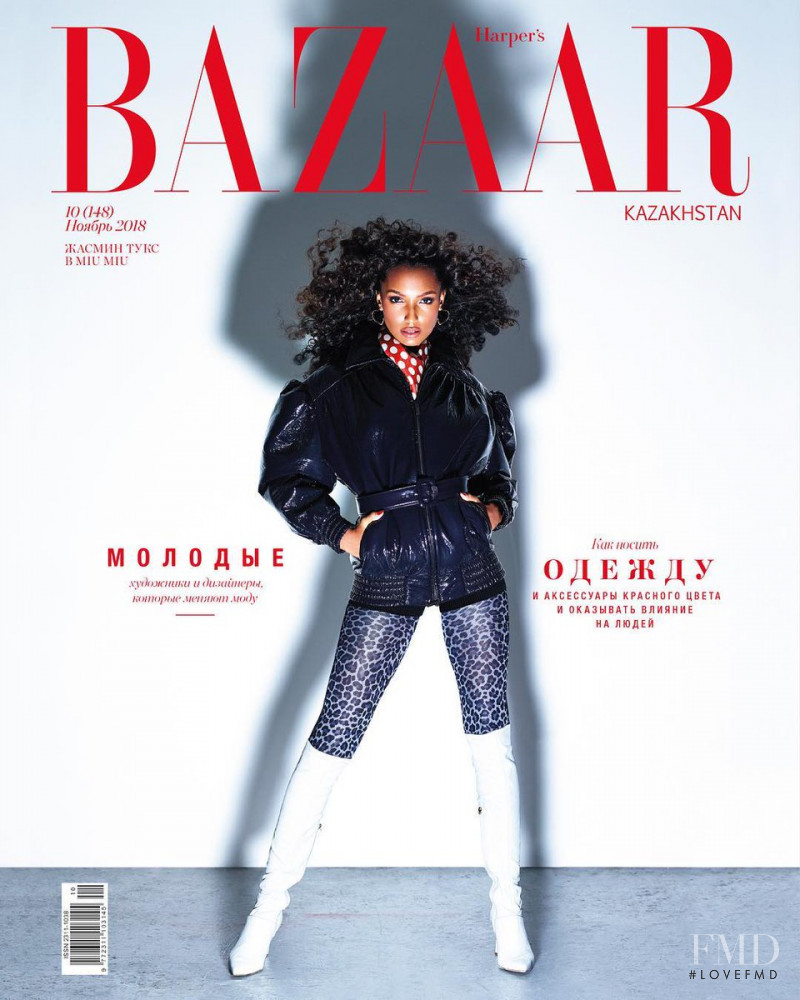 Jasmine Tookes featured on the Harper\'s Bazaar Kazakhstan cover from November 2018