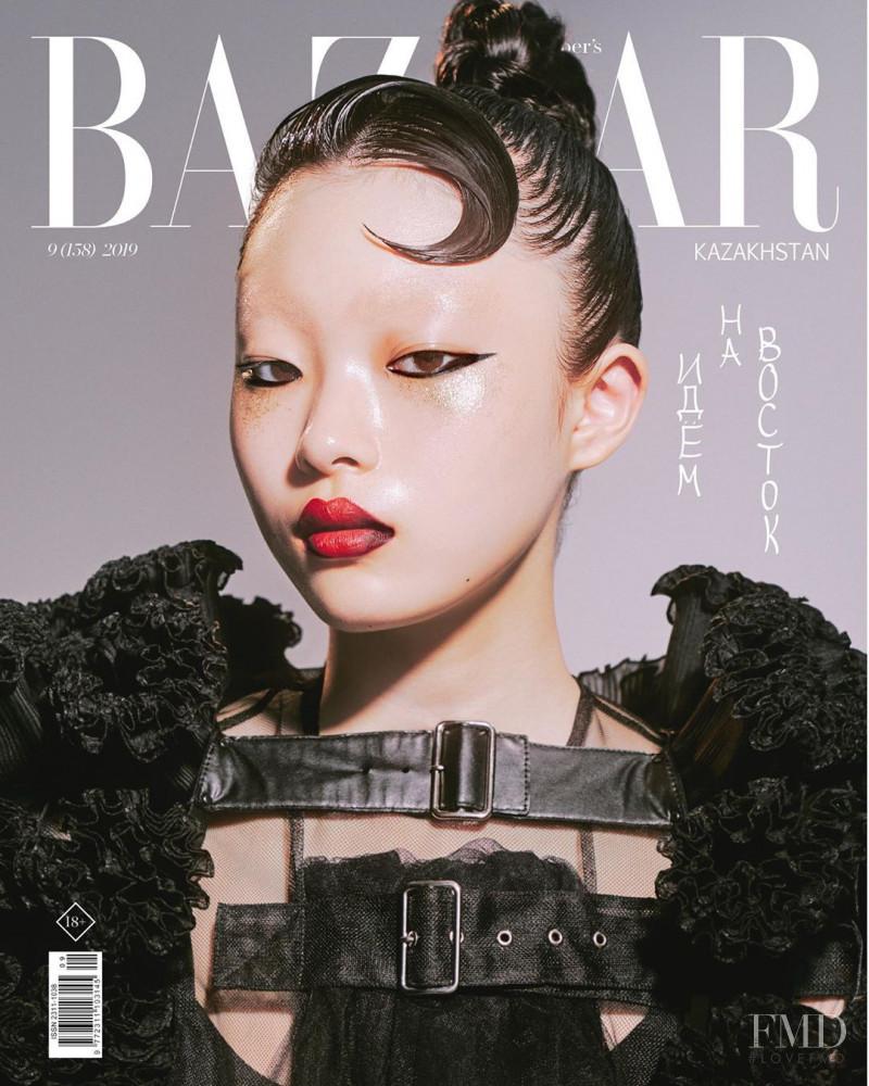 featured on the Harper\'s Bazaar Kazakhstan cover from November 2019