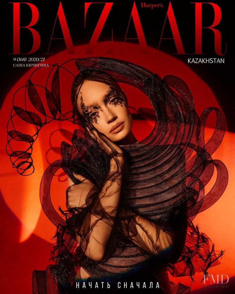 Sasha Kichigina featured on the Harper\'s Bazaar Kazakhstan cover from December 2020