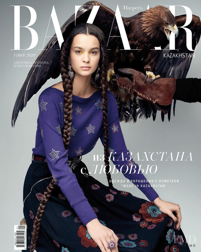 featured on the Harper\'s Bazaar Kazakhstan cover from February 2020